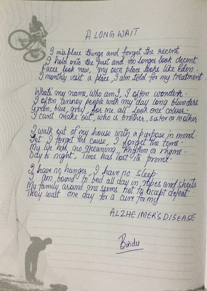 My Poem2