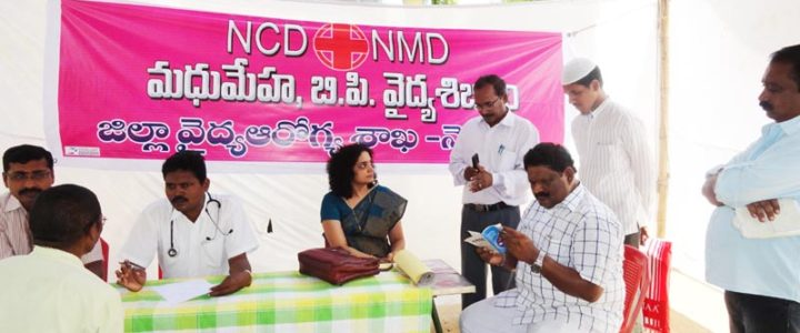 Medical Camp at Collector Office Nellore