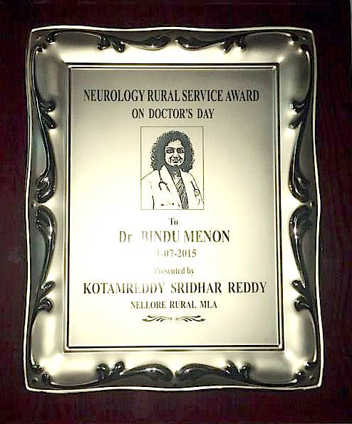 Neurology Service Award