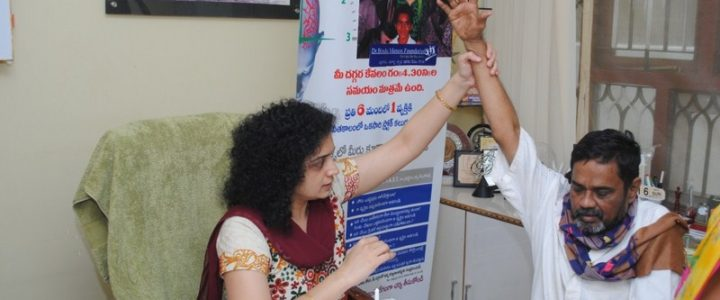 FREE STROKE CAMP 16th November 2014