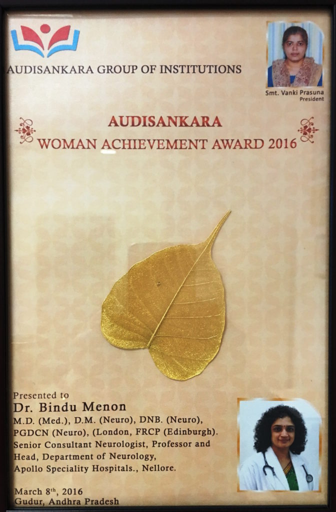 Women Achievement Award