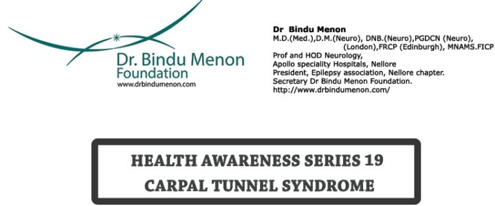 Health awareness video 19 -CARPAL TUNNEL SYNDROME
