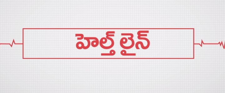 Health Awareness Video by Dr BinduMenon పక్షవాతము