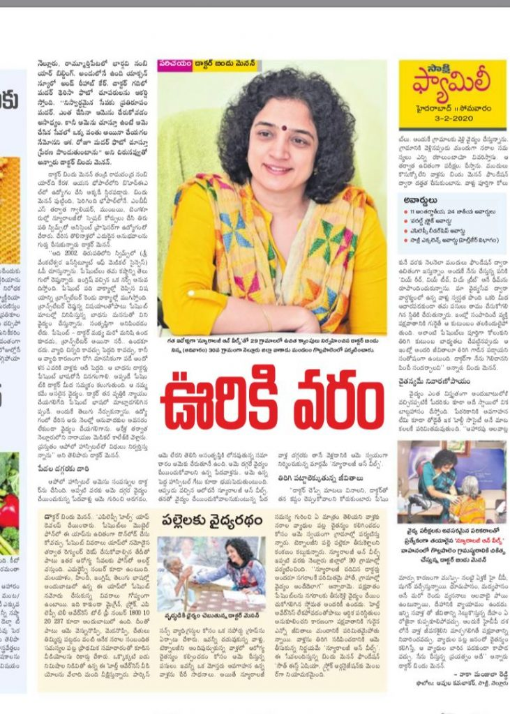 2 Nd feb Sakshi Telangana edition