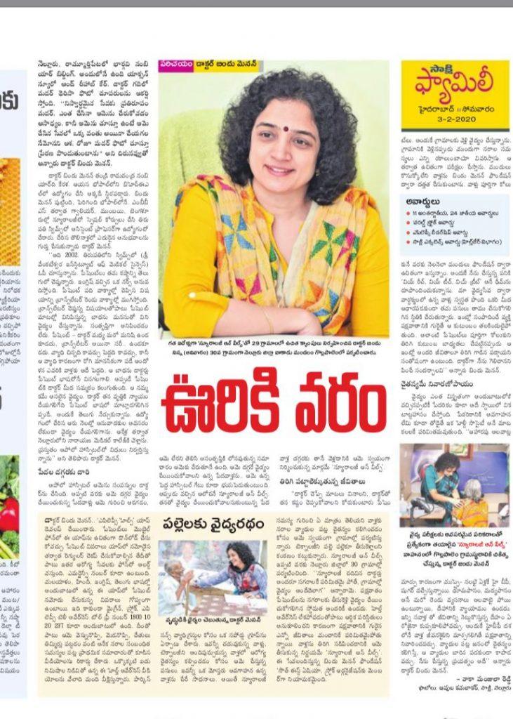 2 Nd feb Sakshi Telangana edition
