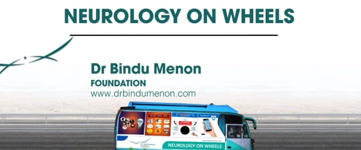 Neurology on wheels video
