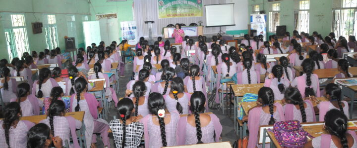 DK Womens  College 25-01-2020