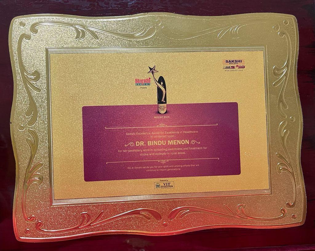 Sakshi Award