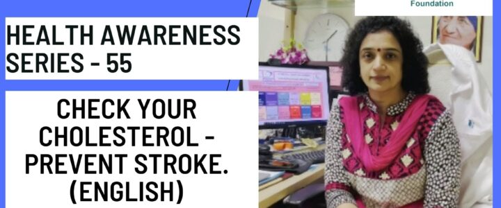 Health awareness series- 55 Check Your Cholesterol Prevent Stroke