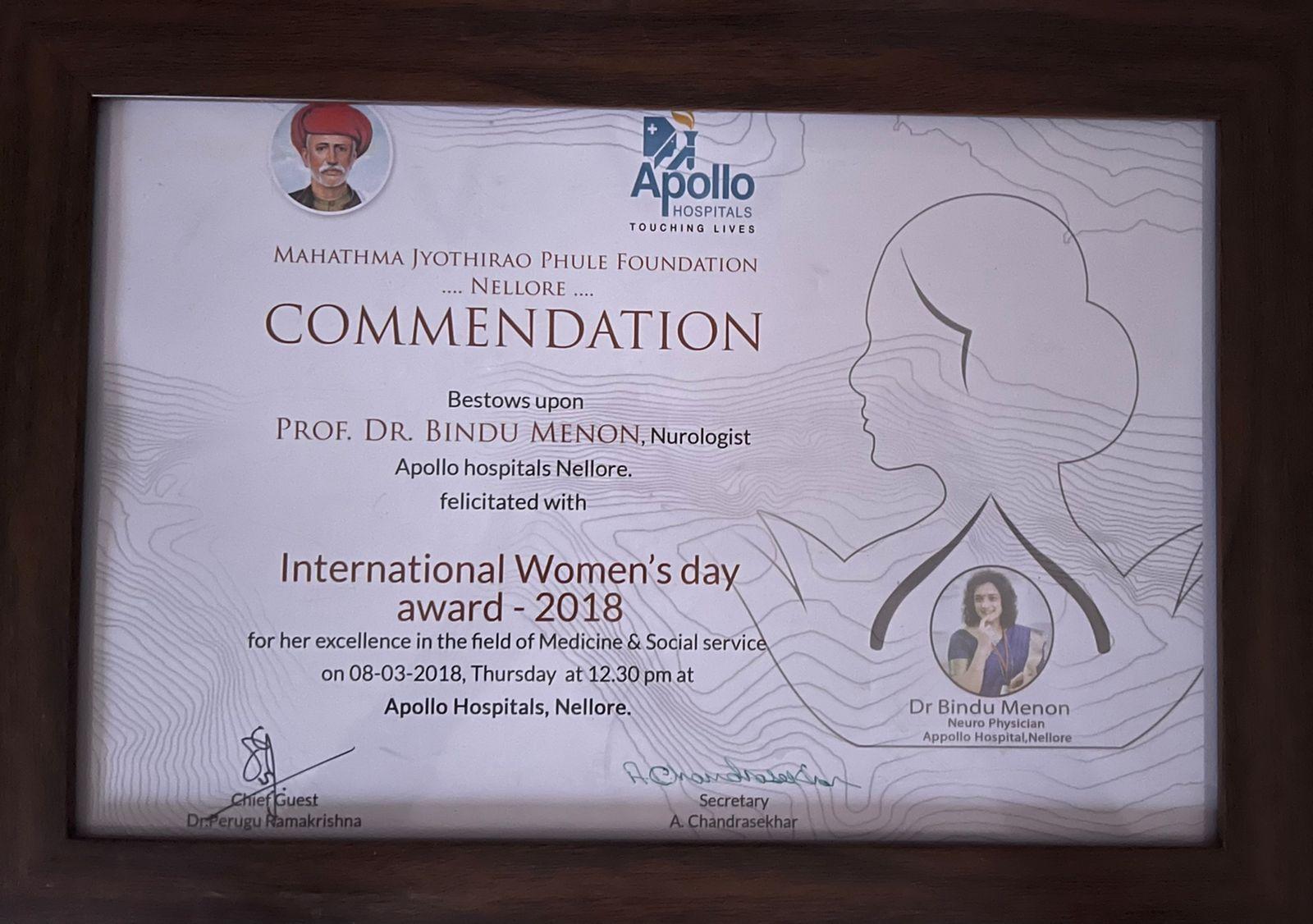 Jyoti rao phule award 2018