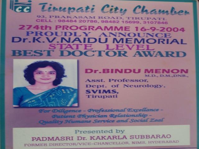Best Doctor award. 16.9.2004