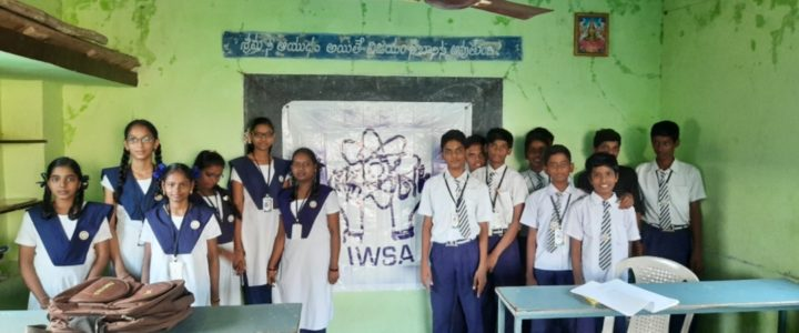 IWSA 15