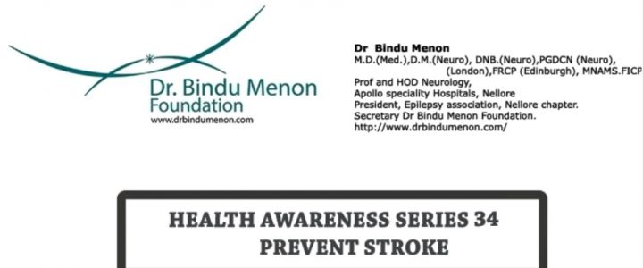 Health Awareness series 34  Prevent Stroke ( Telugu)