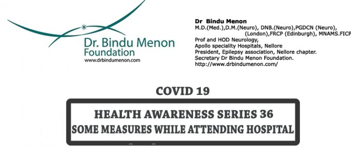 Health awareness series 36. COVID 19. Some measures while attending hospital. (Telugu)