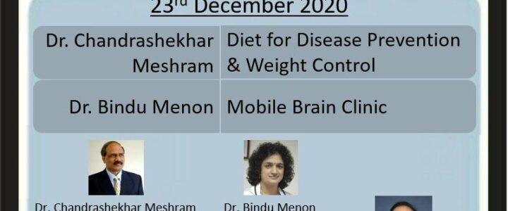 Neurology National Brai Week 2020