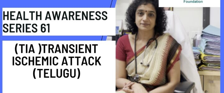 Health Awareness series 61 (Telugu)Transient Ischemic Attack by Dr Bindu Menon